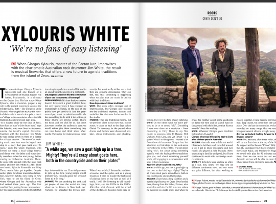 Xylouris White interview